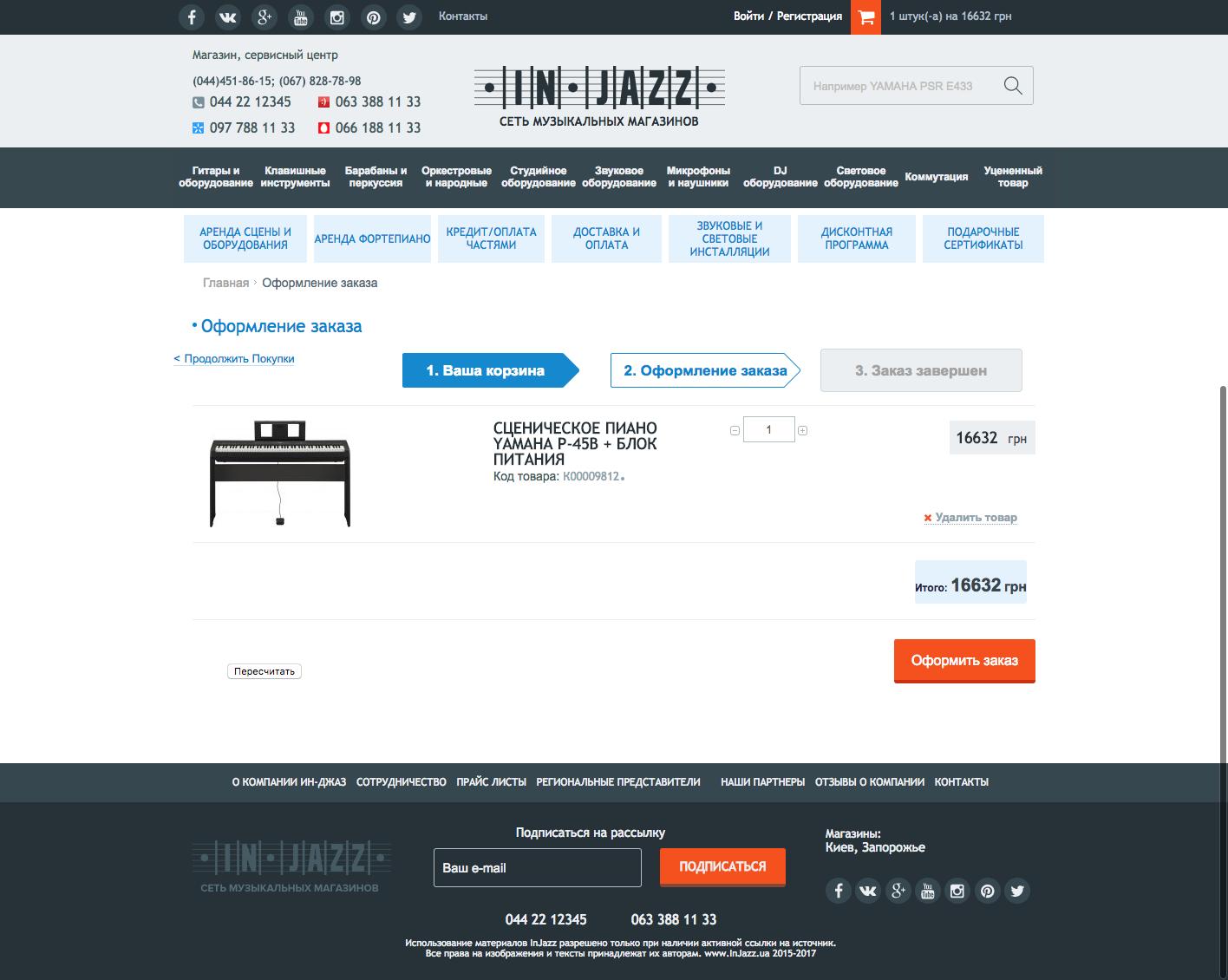 web design iskra by anton readymag Дипломный проект текущий сайт